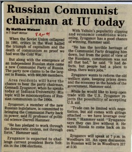 News clipping from 1994 concerning the visit of politician Gennadi Zyuganov