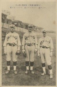 'I-League Outfielders, (from right: Mr. Lynch, Mr. Wichterman, Mr. Ruckelshaus), Waseda University Baseball Park, 1922