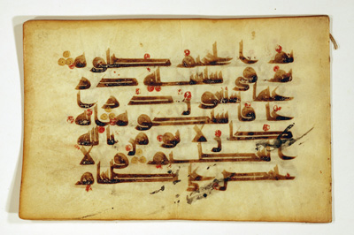 Kufic Qur'an fragment