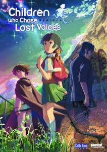 Children-Who-Chase-Lost-Voices