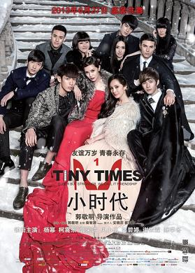 Tiny_Times_poster